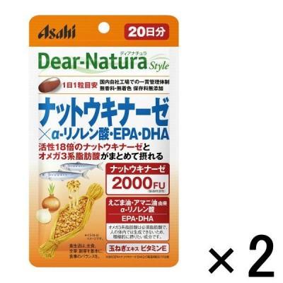 ディアナチュラ(Dear-Natura)スタイル ナットウキナーゼ×α-リノレン酸EPA 1セット(20日分×2袋) アサヒグループ食品 サプリメント