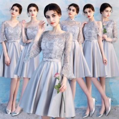 結婚式 ドレス パーティー ロングドレス 二次会ドレス ウェディングドレス お呼ばれドレス 卒業パーティー 成人式 同窓会hs169