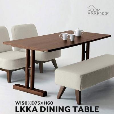 ダイニングテーブル 幅150cm 高さ60cm 天然木 木製 机 リビング テーブル 北欧風 CL-63TBR