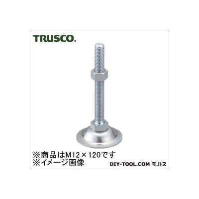 トラスコ(TRUSCO) アジャスターボルトM12×120ゴムなし 54 x 53 x 141 mm NB12X120
