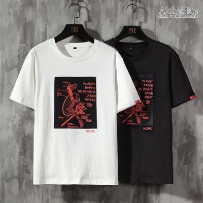 きれいめTシャツ メンズ カットソー トップス tシャツ クルーネック 半袖 100%コットン ロック ストリート系 2021 夏