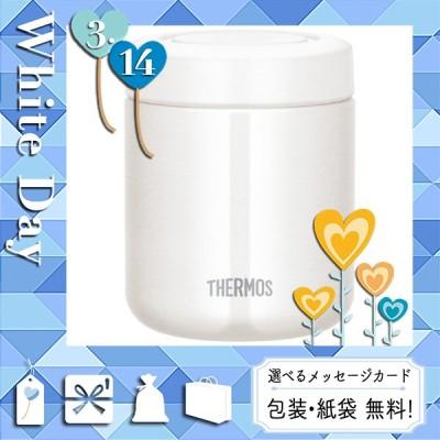 出産祝い お返し 内祝 メッセージ 水筒 マグ のし 袋 水筒 マグ サーモス スープジャー(300ml) ホワイト
