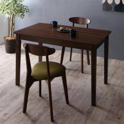ダイニングテーブルセット 2人用 椅子 一人暮らし コンパクト 小さめ ワンルーム おしゃれ 安い 北欧 食卓 3点 ( 机+チェア2脚 ) ブラウ