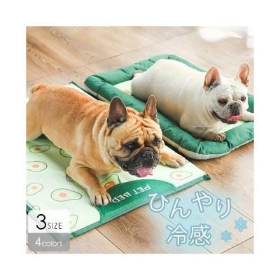 ペット用品 ペットグッズ 犬用品 ベッド マット 寝具 ベッド カドラー クッション スクエア フルーツ 総柄 ホワイト ピンク イエロー ブルー