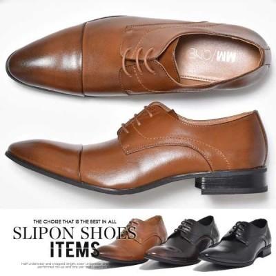 オックスフォードシューズ メンズ ビジネス PU革靴 靴 おしゃれ