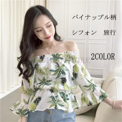 ブラウストップスレディースオシャレシフォンホワイトパイナップル柄ネイビー40代カジュアルゆったりシャツ2020韓国風