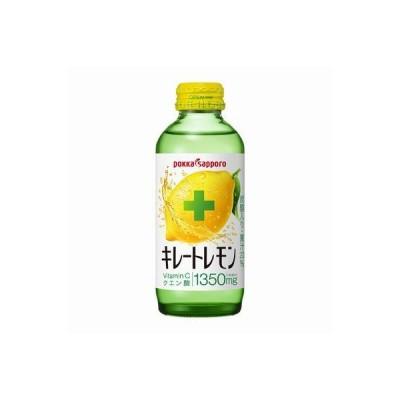 ポッカサッポロ キレートレモン 155ml瓶(24本)