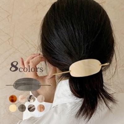 マジェステ 簪 髪飾り 髪留め ヘアアクセサリー レディース 女性 婦人 かんざし 大理石調 シンプル おしゃれ かわいい まと