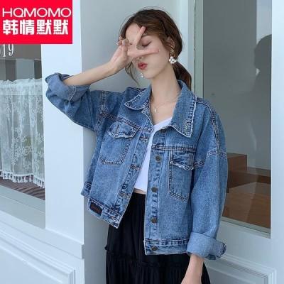(良い品質)韓国の黙々としてのカウボーイのコートの女性のショートモデルの2020新型は春秋のゆったりしている韓国版bfカウボーイのジャケットの潮が流行します