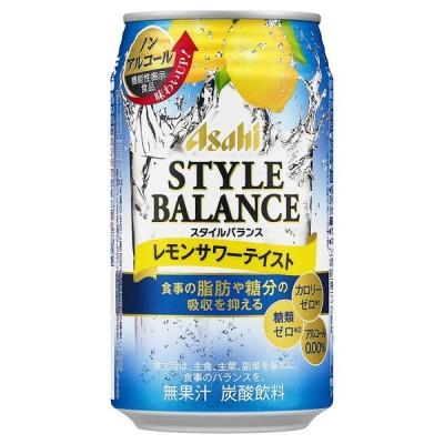 アサヒ スタイルバランス プラス レモンサワーテイスト 350ml×1ケース(24缶) 【機能性表示食品】 ■3箱まで1個口発送可