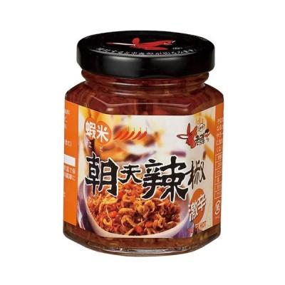 《老騾子》食べるラー油(激辛エビ味)蝦米朝天辣椒(240g/罐)   《台湾 お土産》