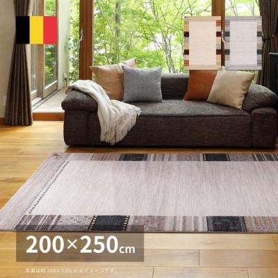 ラグ マット カーペット 3畳 ホットカーペットカバー 約200×250cm 長方形 おしゃれ ウィルトン ギャベ ギャッベ 柄 北欧 モダン 新生活 一人暮らし