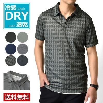 ポロシャツ メンズ 吸汗速乾 ドライ ゴルフウェア UV対策 接触冷感 DRY セール mens