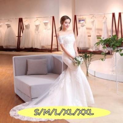 ウェディングドレス 結婚式ワンピース 編み上げタイプ オフショルダー イベント 着やせ ハイウエスト 体型カバー aライン マキシドレス