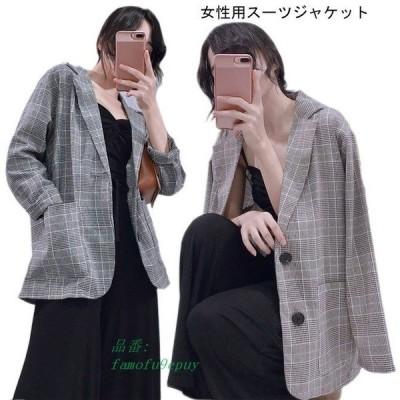テーラードジャケット レディース スーツジャケット レトロ 女性用 オシャレ グレンチェック ブレザー 春秋物 カジュアルスーツ ゆったり アウター