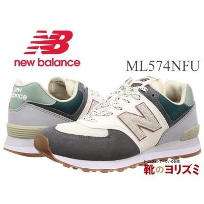 Newbalance ニューバランス メンズ スニーカー NB ML574 NFU D マグネットグリーン カジュアルシューズ