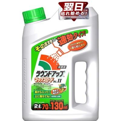 日産化学工業 ラウンドアップML ALII 2L 12443 [農薬・除草剤] その他のガーデン用品