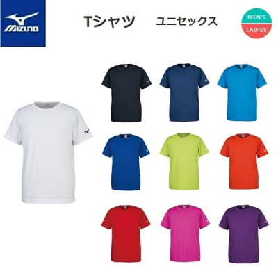 MIZUNO(ミズノ) Tシャツ 半袖 男女兼用 [32JA8156]