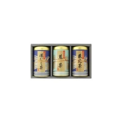 シャディ 静岡銘茶詰合せ   SKY−30