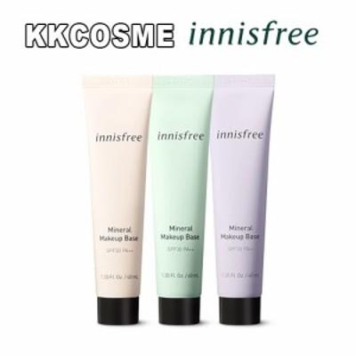 innisfree イニスフリー ミネラル メイクアップ ベース SPF30 PA++ 40mL 韓国コスメ 送料無料