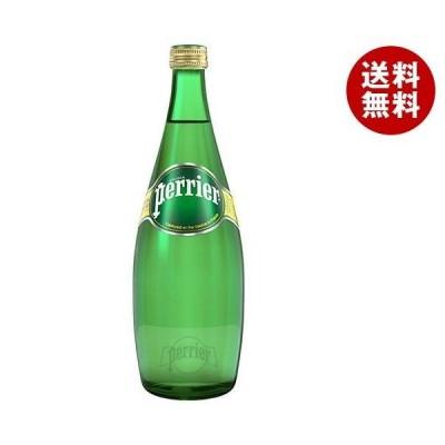 送料無料 ペリエ 750ml瓶×12本入