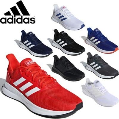 ◆◆ <アディダス> 【adidas】19FW メンズ ファルコンラン M スニーカー ランニング シューズ EF0148 EF0150 F36199 F36200 F36201 F36202 G28970 G28971