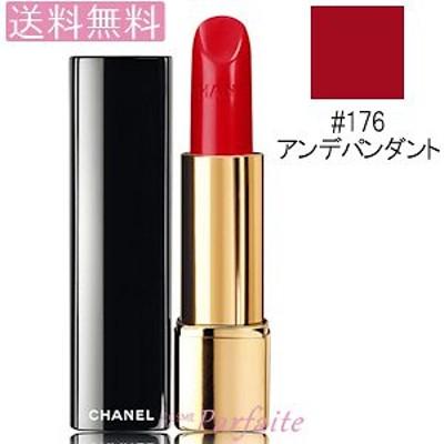 口紅 シャネル -CHANEL- ルージュアリュール #176 アンデパンダント 3.5gメール便対応