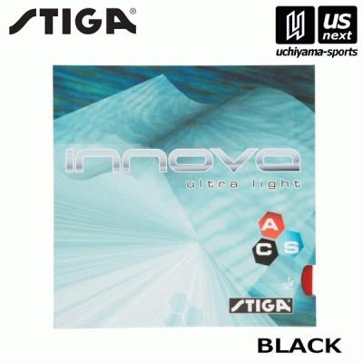 スティガ 卓球ラバー 9885 イノーバウルトラライト ブラック 黒 2021年継続モデル [M便 1/3][取り寄せ][自社](P5倍)