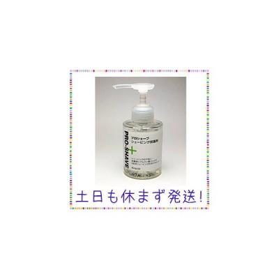 【プロ用シェービング保護剤】 クラシエ シェーブエッセンス120g