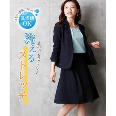 スーツ レディース 洗える タテヨコ ストレッチ スカート テーラード ジャケット +タックフレア チャコールグレー/ネイビー/黒 S/M/L/LL