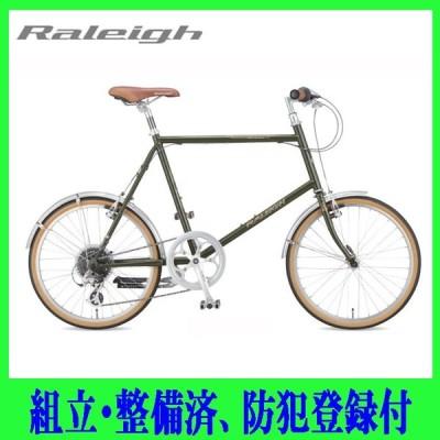 【店頭受取商品】自転車 ミニベロ・小径車 Raleigh(ラレー) RSS(RSW Sport) 2021モデル 20インチ、8段変速。【価格はお問い合わせください】