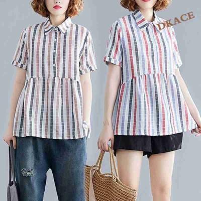 Tシャツ レディース 半袖 ストライプ柄 涼しい 大きいサイズ トップス ゆったり ブラウス 春夏 すっきりとしたデザイン
