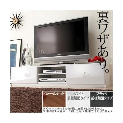 テレビ台 背面収納 幅150 テレビボード TVボード
