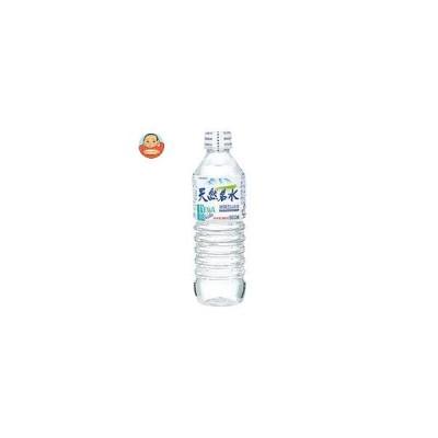 ブルボン 天然名水 出羽三山の水 500mlペットボトル×24本入