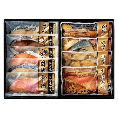 丸七佐藤水産 〈丸七佐藤水産〉レンジで簡単焼魚・煮魚詰合せ