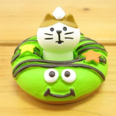 デコレ コンコンブル 秋の夜長のハロウィン縁日 モンスターにゃんドーナツ 抹茶  DECOLE concombre HALLOWEEN オブジェ 置き物 猫