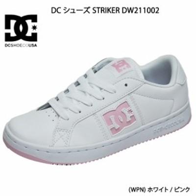 DCシューズ DC SHOES ストライカー STRIKER DW211002 ADJS100138 レディース スニーカー ホワイト/ピンク 白