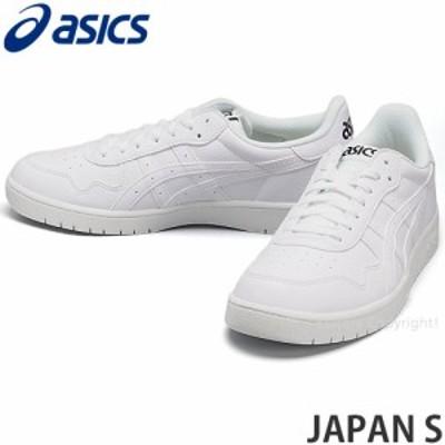 アシックス JAPAN S カラー:WHITE/WHITE