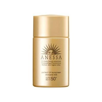 ANESSA(アネッサ) パーフェクトUV スキンケアミルク a ミニ 日焼け止め シトラスソープの香り 20mL