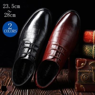 カジュアルシューズ スリッポンシューズ メンズ ウォーキングシューズ カジュアル 履きやすい シンプル 合皮 ビジネスシューズ クッション 紳士靴