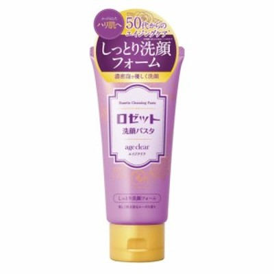 ロゼット 洗顔パスタ エイジクリア しっとり洗顔フォーム(120g)