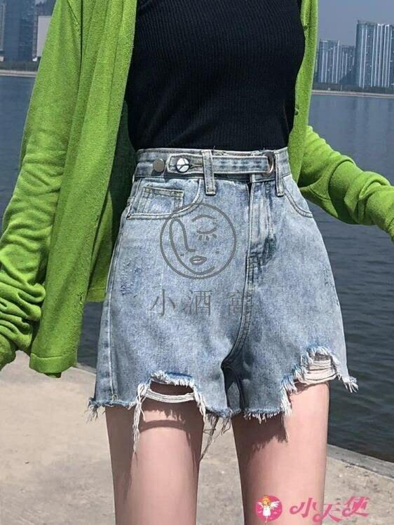 牛仔短褲 高腰牛仔短褲女夏寬鬆年春夏裝網紅闊腿破洞熱褲子潮【開心小蜜蜂】