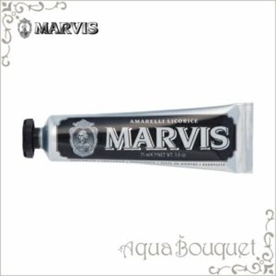(箱不良) マービス リコラス ミント(歯磨き粉) 85ml MARVIS AMARELLI LICORICE(TOOTH PASTE) [1749]