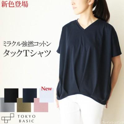 カットソー 半袖 Tシャツ 接触冷感 レディース 強撚糸コットン100% 裾タックTシャツ 日本製 母の日ギフト プレゼント 2021