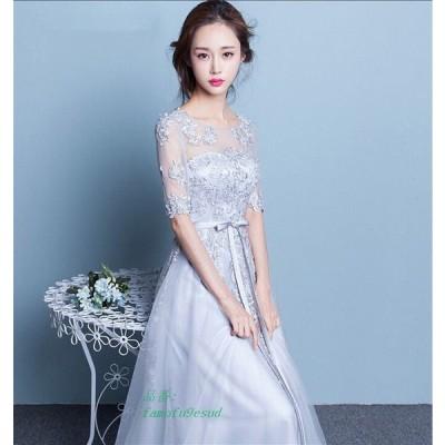 ドレス 結婚式 パーティードレス ウェディングドレス ロング丈 二次会ドレス お呼ばれ 袖あり 花嫁ドレス 大きいサイズ レースアップ パーティドレス