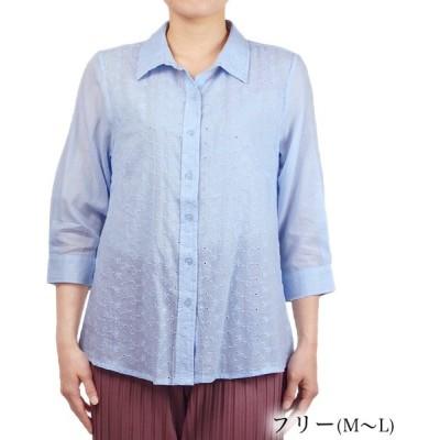 7分袖シャツ フリー(M〜L) 前身レース 薄手 綿100% シニア 婦人服 夏