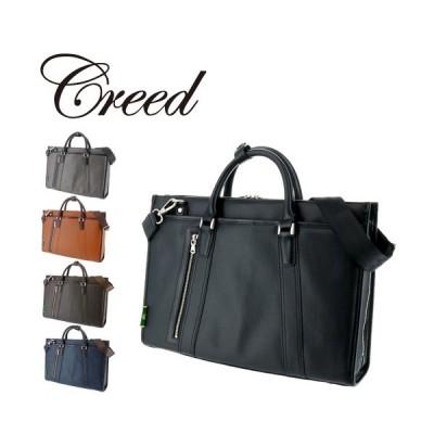 クリード Creed 2wayビジネスバッグ ブリーフケース ショルダーバッグ SECTION セクション2 43c046 メンズ レディース 人気 プレゼント ギフト 誕生日 牛革