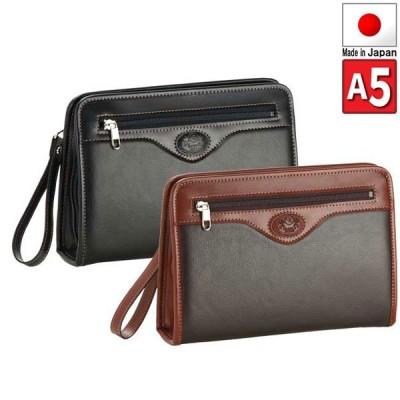 セカンドポーチ ウエット 合皮 セカンドバッグ メンズ A5書類/26cmサイズ 日本製 豊岡の鞄 豊岡製 25619  特選