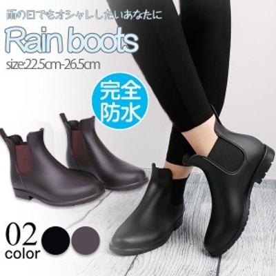 レインブーツ レインシューズ レディース おしゃれ ブーツ 雨靴 靴 梅雨 梅雨対策 防水 ショット丈 レイン  アウトドア 歩きやすい