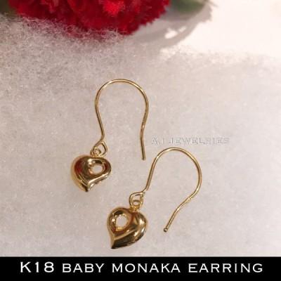 ピアス 18金 かわいい ベイビー モナカ ハート ユラユラ アメリカンピアス k18 baby monaka heart pierce earring